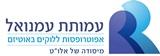 logo new emanuel