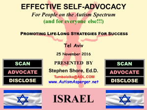 israel-self-adv-disclosure