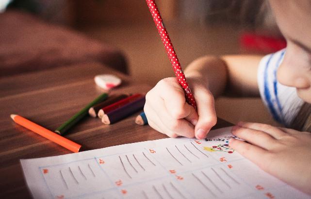 סדנת שילוב – ללמוד איך לשלב ילדים בהצלחה